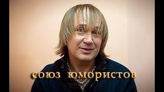 Смотреть 🔴  Игорь Христенко ( Идиот из Гороно )  🔴 онлайн