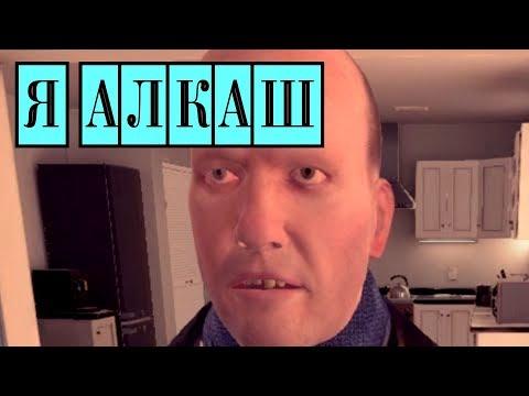 видео: need for drink - Летсплей - azazin kreet и slidan
