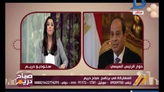 صباح دريم| منه فاروق قراءة تحليلية فى خطاب الرئيس السيسى