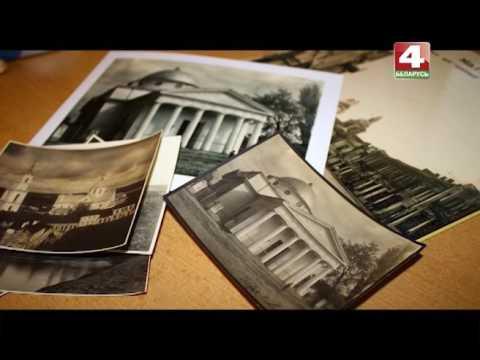 Могилев, старинные фотографии