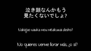 Hoshikuzu Venus   Aimer Sub Español (Yami Basara)