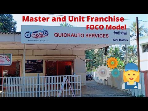 Quick Auto Service Franchise | FOCO Model | Multibrand Two Wheeler Service | PART-1