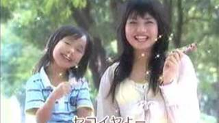 仮面ライダー電王 第40話で流れたCM 白鳥百合子 動画 21