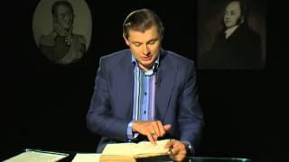 Правда о войне 1812 года (седьмая серия: характер войны)