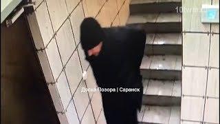 """Кадры расстрела в гостинице """"Саранск"""""""