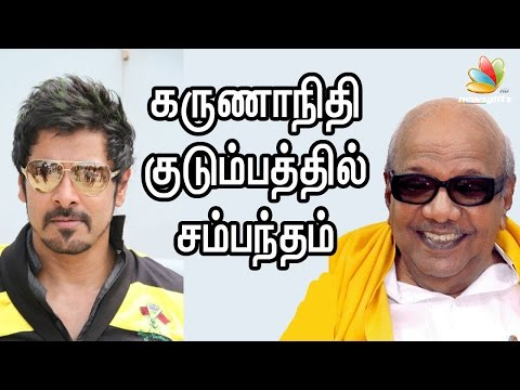 Vikram's daughter to get engaged to Karunanidhi's great grandson | Latest Tamil News