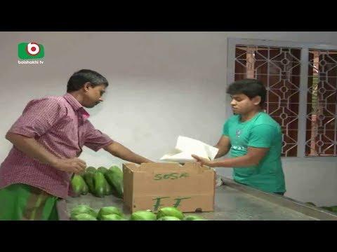 বাংলাদেশ থেকে কৃষি পণ্যের রপ্তানি বেড়েছে, প্রণোদনা দাবি | Export | Bangla News | Sanjida | 11Aug18