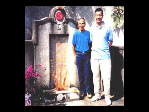 Ip Man Wing Chun from the Direct Lineage of the Ip Family