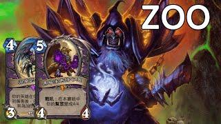 【爐石】ZOO快攻術T2打8滴血!T5殺人│奧丹姆守護者
