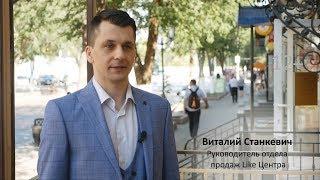 Мысли вслух Виталия Станкевича