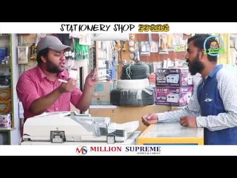 | Stationery Shop Prank | By Nadir Ali In | P4 Pakao | 2018