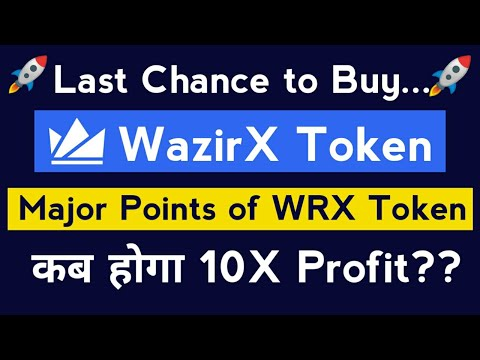 WRX Coin Price Prediction | Best Cryptocurrency To Invest 2021 WazirX Token | WRX Token Future?