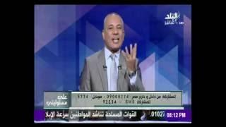 أحمد موسى: المليونير والفقير يعانون من أزمة الدولار
