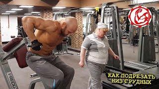 видео Тренировка отстающих мышц груди: секреты Арнольда Шварцнеггера