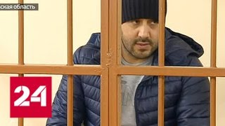 Подробности нападения на фельдъегерей: злоумышленники не нашли то, что искали - Россия 24