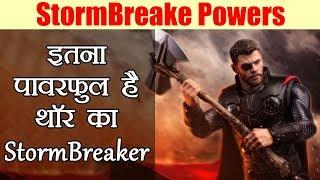 thor stormbreaker build