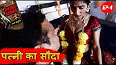 City Crime | Crime Patrol | चॅलेंज | Kolkata - YouTube