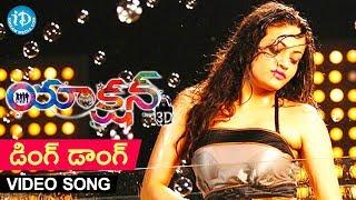 Ding Dong Full Video Song - Action 3D Movie | Allari Naresh | Sneha Ullal | Raju Sundaram | Shaam