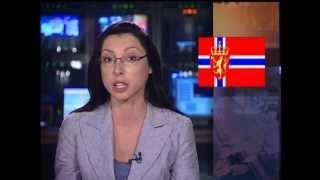 Партия, в которой состоял «норвежский стрелок» Брейвик, празднует победу