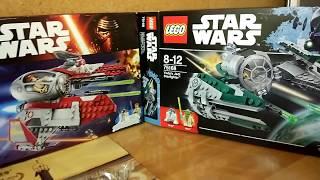 Lego Star Wars. Yoda