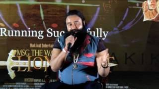 Repeat youtube video Success Party Of Msg The Warrior Lionheart With St Ram Rahim Gurmeet Singhji Insan