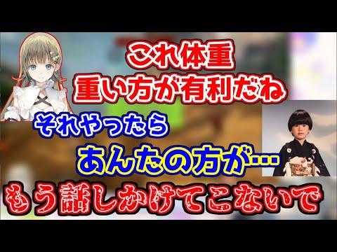 遂に英のラインを超えてしまったヘンディー【英リサ/トナカイト/ぶいすぽっ!】