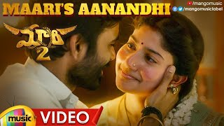 Maari 2 Full Video Songs | Maari's Aanandhi Video Song | Dhanush | Sai Pallavi | Yuvan Shankar Raja