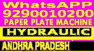Small Business/Startup business/in Telugu,paper plate making machine,/in Andhra pradesh proddatur,