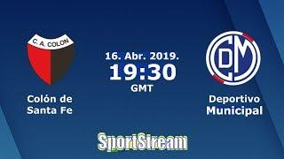 🔴⚽Colon de Santa Fe vs Deportivo Municipal⚽🔴 Copa Sudamericana 2019 | 😱SIMULACIÓN🎮