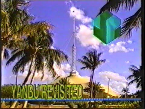 Yanbu Revisited 1995