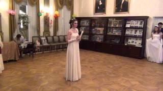 Алина говорит о языке веера