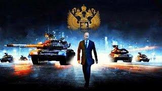 'С этого дня, Путин и Россия лидирующая сверхдержава в мире!' - телевидение США.