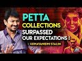 Udhayanidhi Stalin: Petta Collections Surpassed Our Expectations, Rajini Sir Is Happy.