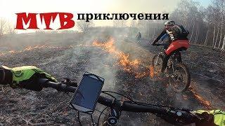 МТБ покатушка  На велосипеде через огонь  14.04.2018  Mtb Rider