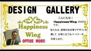 ハピネスウイング【HIRO個展】<Happiness-Wing > Art GALLEY・Planner&Artist【芸術.音楽】