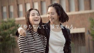 佐々木希&松島花...