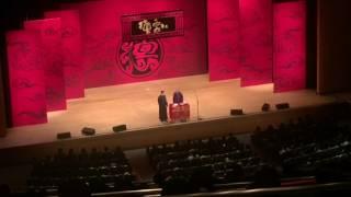 德云社全球巡演日本首演-张鹤伦 郎鹤炎 thumbnail