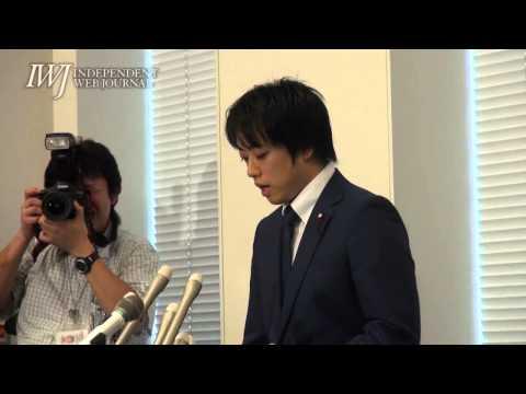 2015/08/26 武藤貴也衆議院議員 記者会見