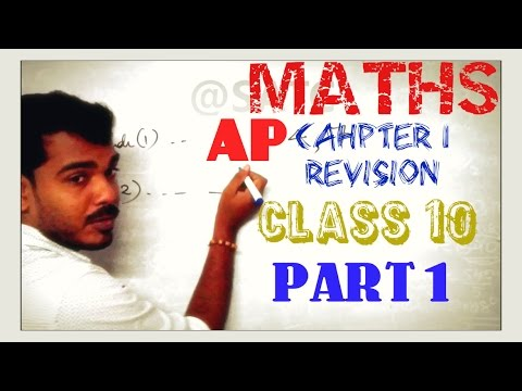 MATHS REVISION| PART 1- Arithmetic Progression|| SSLC | | STD 10