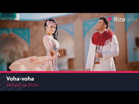 Farhod va Shirin - Voha-voha | Фарход ва Ширин - Воха-воха