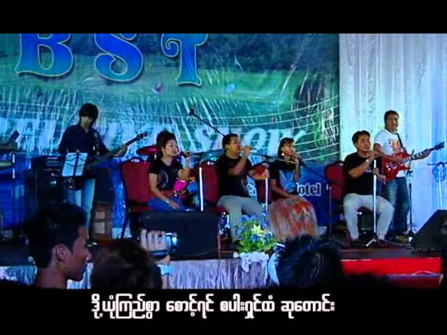Myanmar Gospel Song New: ရိုးရိုးေလးဘဲ ေကာင္းတယ္