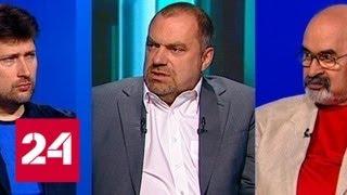 США готовят военный сценарий противодействия Ирану: мнение экспертов - Россия 24