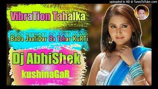 Open Challenge!!Hard Khatarnkak Competition Mix!!BaDa JaaliDar Ba Tohar KuRTi!! VibraTe Mix