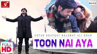 Toon Nai Aya | Full Video Song | Ustad Shafqat Salamat Ali Khan | Vvanjhali Records