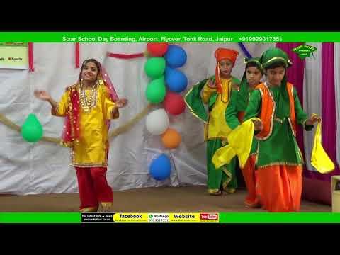 Jhankar-2018   III  Aao ji jee aaya nu