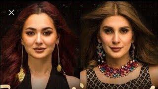 Kubra Khan and Hania Amir Funny Video