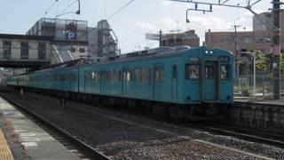 【HD】105系 SW010+SW012+SW006編成 和歌山線 高田駅 発車 2019 11 19