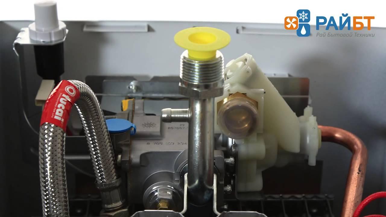 Электронный блок розжига Bosch WR 13-2b - YouTube