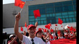 """10/15 时事大家谈:警告香港?习近平:分裂中国必""""粉身碎骨"""""""