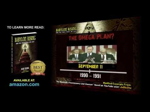 9/11, the Birth of Yeshua and the Omega Plan to raise the Antichrist